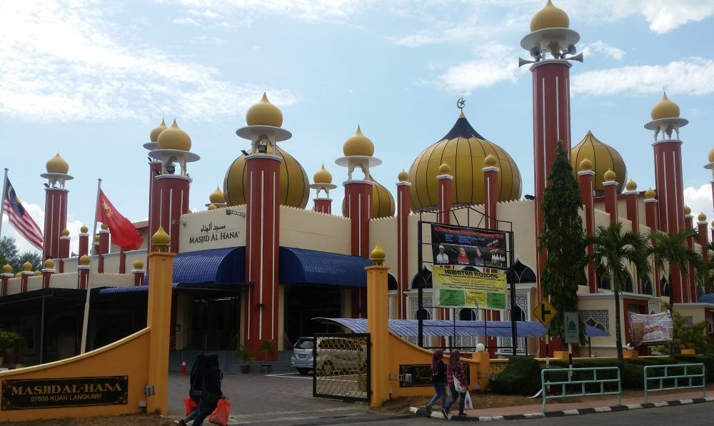 Mosquée Mashdal Hana sur Langkawi en Malaisie